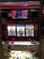 Tomb Raider Pashiclo -Game Machine - Japanse Skill Stop Slotmachine Used