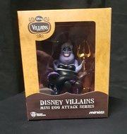 disney Villians Ursula  mini egg attack series
